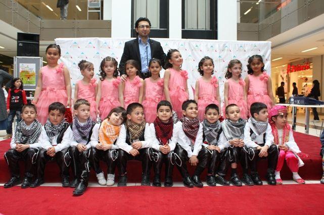 Mehmet Akif Ersoy İlköğretim Okulu